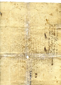 1697 Document003